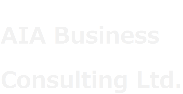 AIA BUSINESS CONSULTING